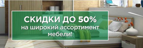 кухонные шкафы напольные
